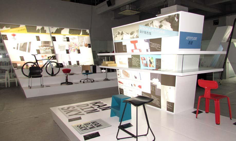 Design Spirit – Best of Bavaria. Brodbeck design auf der ICIF in China.